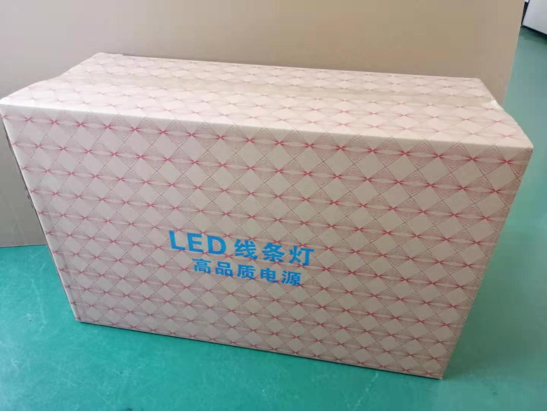 LED纸箱